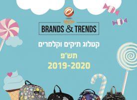Bags & Pencil Cases 2019