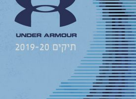 Under Armour – Bags 2019