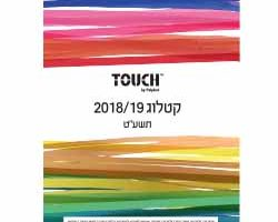 TOUCH 2018