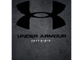 Under Armour – Bags 2017