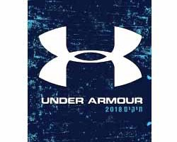Under Armour – Bags 2018