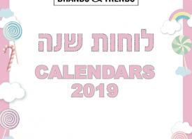 Calenders 2019